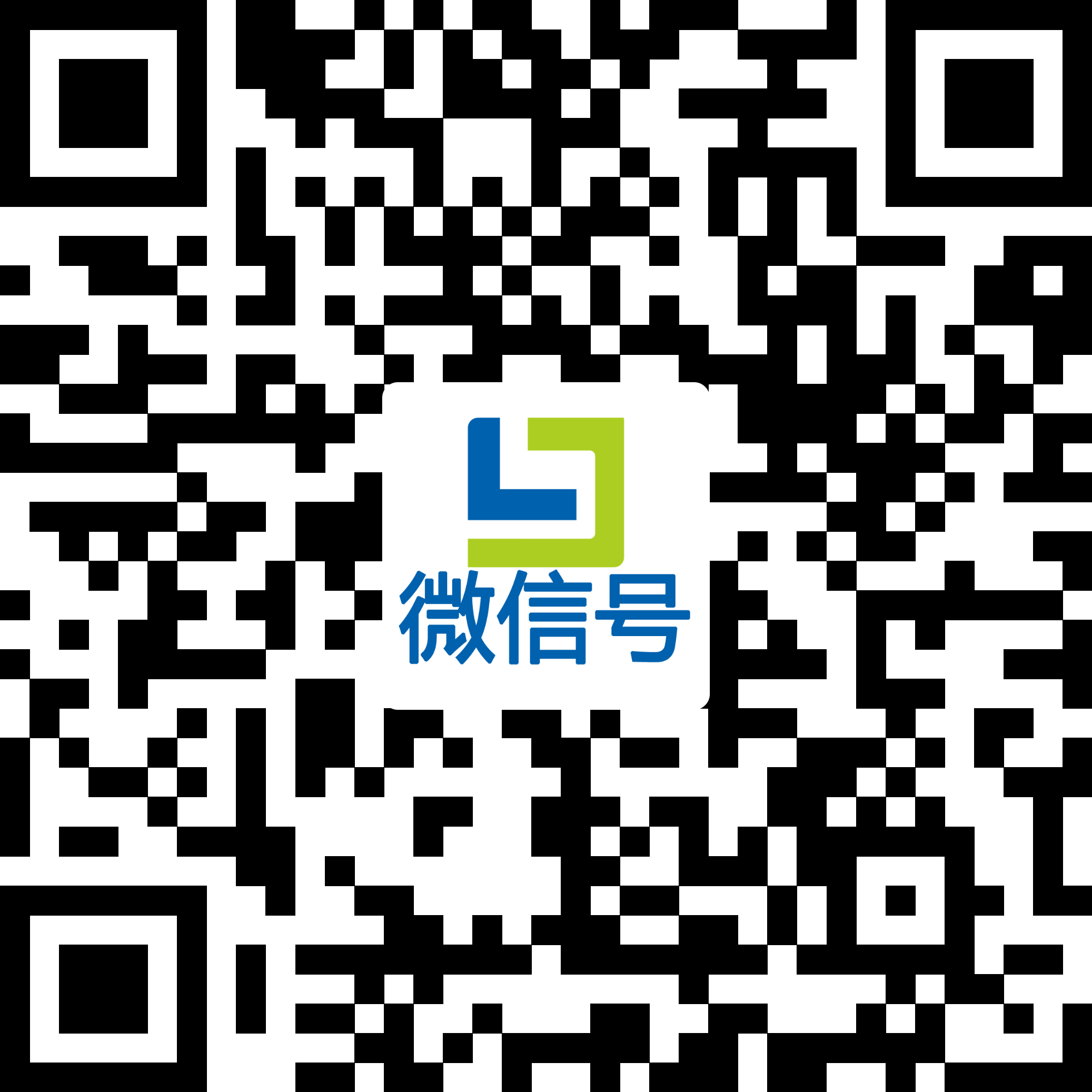 Scan code consultation